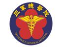 三軍總醫院 ( 台北市 )